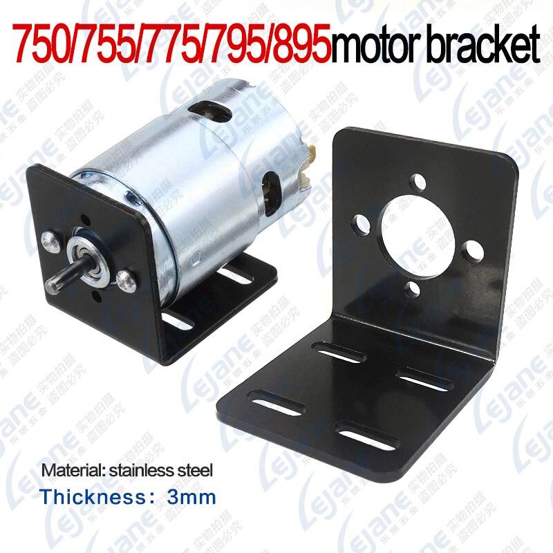 Multiusos 750 755 775 795 885 895 997 soporte del Motor de alto par 3MM soporte de Metal tipo L soporte del Motor