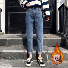 GUUZYUVIZ Plus Velvet Jeans Woman Casual Vintage Harem Denim Pants Ladies Winter Plus Size High Waist Jean Femme Vaqueros Mujer