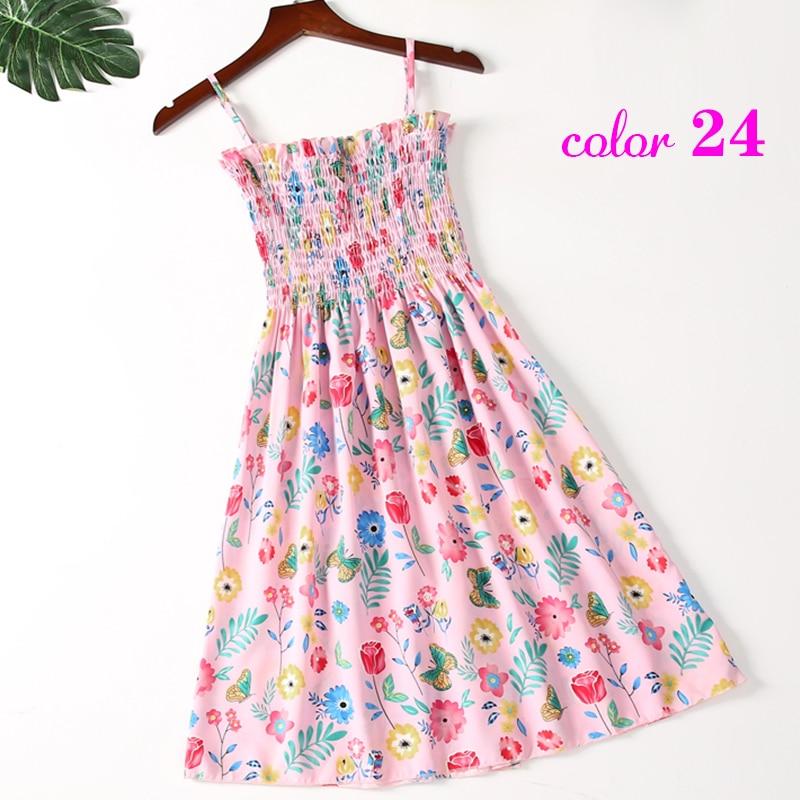 24-彩色花