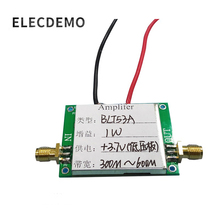BLT53A Module RF power amplifier  433M Low voltage version 3.7v with si4463, SI4432 broadband high gain function demo board digital transmission rf microwave broadband high frequency high linear power amplifier 30 1200mhz 0 2w