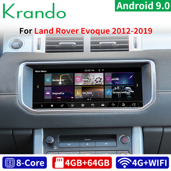 Krando 10.25 Android 9.0 4G 64G Car Radio Audio Player For Land Rover Range Rover Evoque 2012-2019 Harman Bosch Host GPS Navi image