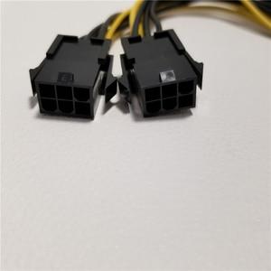 Image 4 - 그래픽 카드 듀얼 6pin 여성 8pin 어댑터 pci e 전원 공급 장치 확장 케이블 18awg 20cm