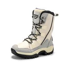 Winter Black Beige Women Snow Boots Ladies Ankle Boots Waterproof Shoes Outdoor Sports Hiking Shoes Plus Size Warm Ski Shoes цена 2017