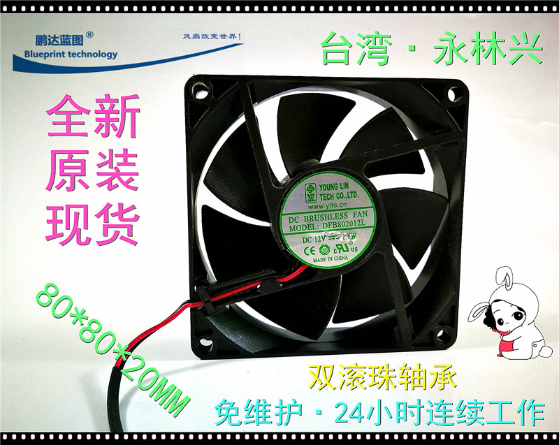 for Yonglin DFS402012H 4020 12v 1.6w 2Pin 2Wire 40X40X20mm Cooling Fan