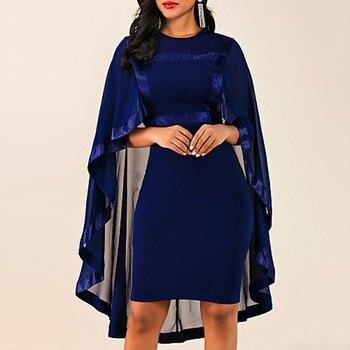 Vestido formal de mujer elegante de talla grande con capa de color sólido vestidos de mujer recién llegados 2019 vestido corto elegante vestido corto #3