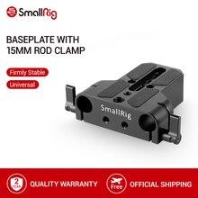 Smallrig Camera Mặt Đế Kép 15 Mm Cần Đường Sắt Kẹp Cho Sony FS7/Sony A7 Series/Canon c100/C300/C500/Panasonic GH5   1674