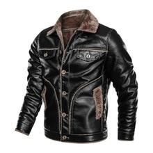 Модная мужская зимняя кожаная куртка, пальто размера плюс, Толстая Теплая Флисовая Куртка из искусственной кожи, мужская куртка-бомбер, Chaqueta Moto Hombre