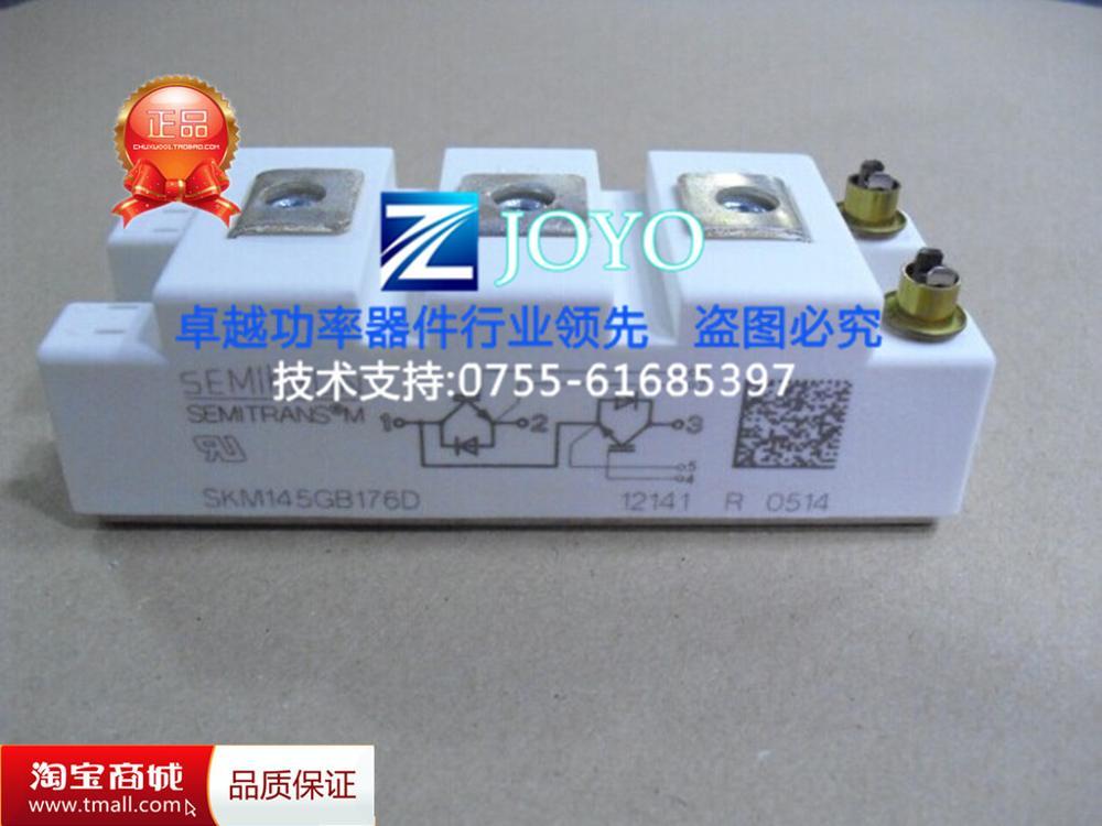SKM145GB176D Power Modules--ZYQJ