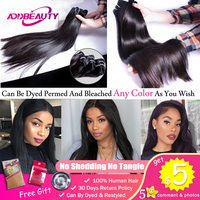 Ali Queen Straight Brazilian Unprocessed Virgin Young Girl Human Mink Hair Weave Bundle One Donor 2~3 Year Natural Double Drawn