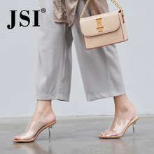 JSI/женские шлепанцы для улицы; однотонные; из ПВХ; на тонком каблуке; на очень высоком каблуке; летняя элегантная Новая модная женская обувь; классические женские шлепанцы; JE14