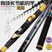 rock fishing rod 4.5m5.3m 0.75/1.0/1.75/2/3#Stream Fishing Rod Carbon Fiber Telescopic Fishing Rod Ultra Light Carp Fishing Pole