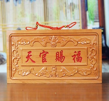 Southeast Asia HOME Company wall Exorcise evil spirits Good luck Tianguan CIFU FENG SHUI Rosewood carving Safety symbol talisman