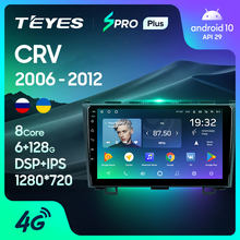 TEYES SPRO Plus Für Honda CRV CR - V 3 RE 2006 - 2012 Auto Radio Multimedia Video Player Navigation GPS Android 10 Keine 2din 2 din