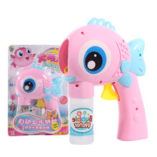 Douyin звездный стиль пузырьковая машина Подарок детская игрушка ручной дующий пузырьки-замена пузырьковый водяной пузырьковый пистолет игрушка