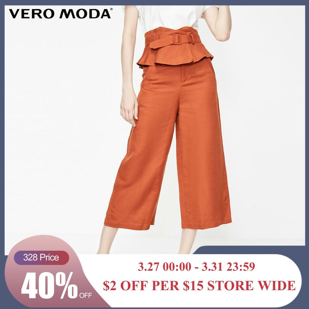 Vero Moda Women's Detachable Belt Waist High-rise Capri Wide-leg Pants | 31916J516