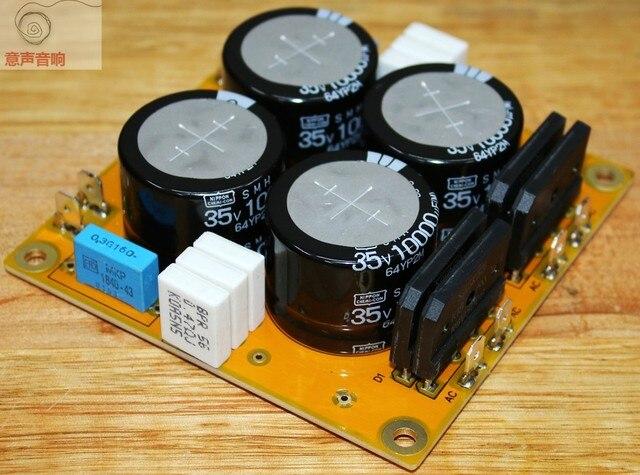 Электрическая плата KYYSLB PASS AM, электролитический Двойной источник питания 35 в 10 000 мкФ, плата для выпрямления CRC фильтра питания