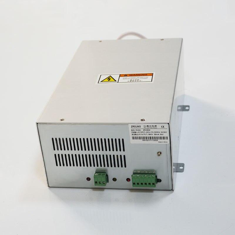 1 PCS SD SUNS 80W Fuente de alimentación láser para tubo láser Co2 - Piezas para maquinas de carpinteria - foto 4