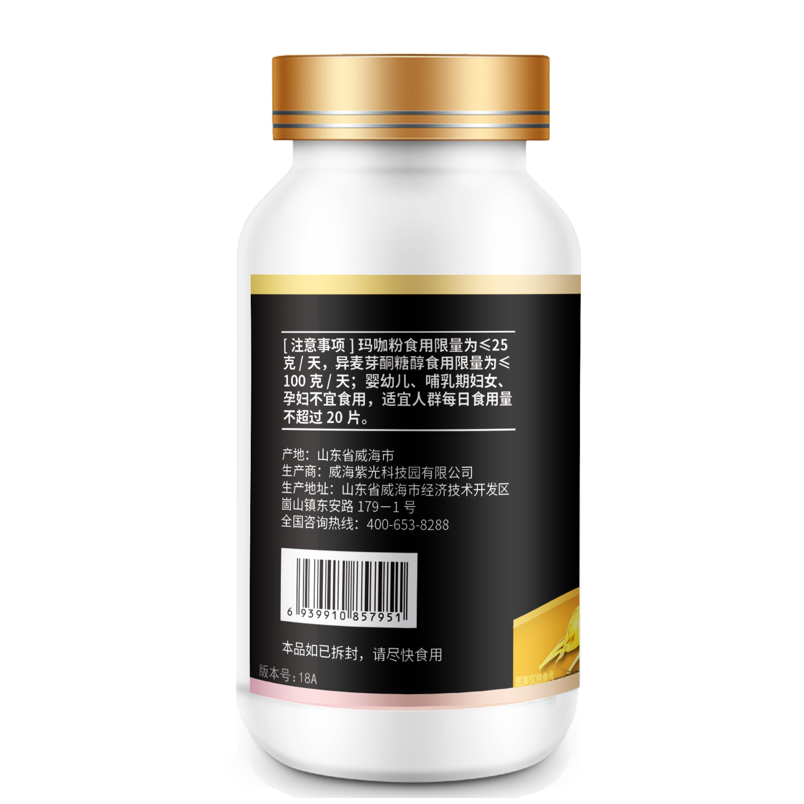 Maca Root Tablet Enhance Fertility and Improve Energy and Stamina Increases Libido Boost Sports Performance and Energy 2
