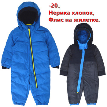 Childrens designer winter thickened hajamas jumpsuits assault boys and girls high-end outdoor ski suits