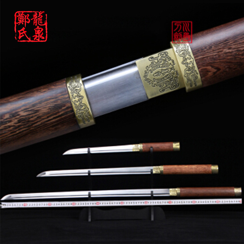 Japanese Real Katana Swords Chinese Tang Dao Straight Blade Handmade 1045 Carbon Steel Sharpness Wooden Sheath Ready