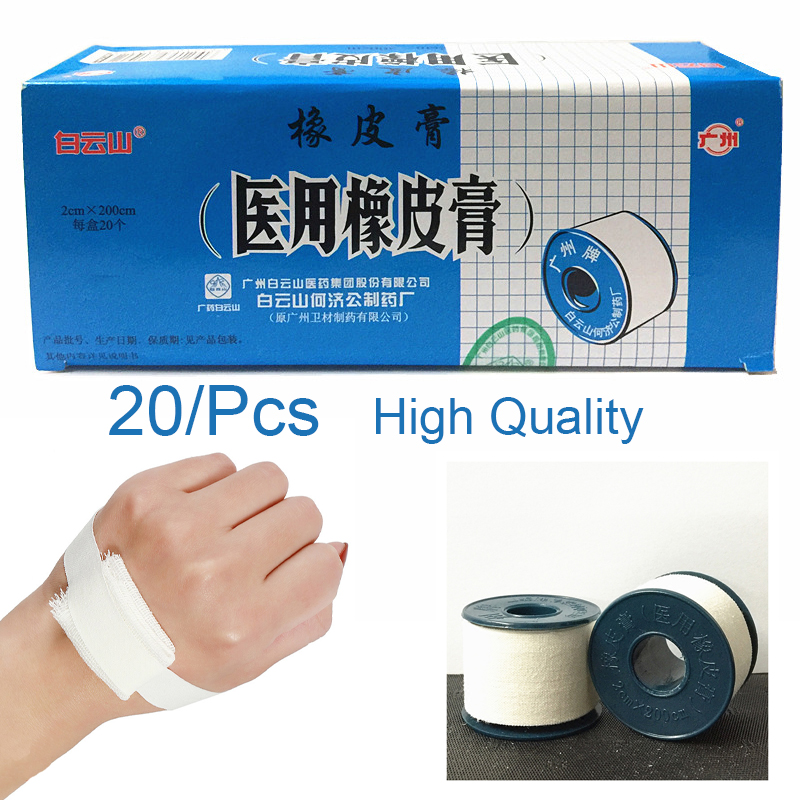 20pcs 2cmX2m First Aid Kits Accesories He Ji Gong Medical Adhesive Pressure Tape Fix Wound Dressing Breathable Tape Outdoor Home