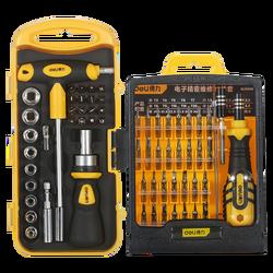 DELI Conjunto Chave De Fenda Torx Bits Chave de Fenda Magnética Dispositivo Eletrônico de Multi Kit de Ferramentas de Reparo Do Telefone Móvel Ferramenta de Mão