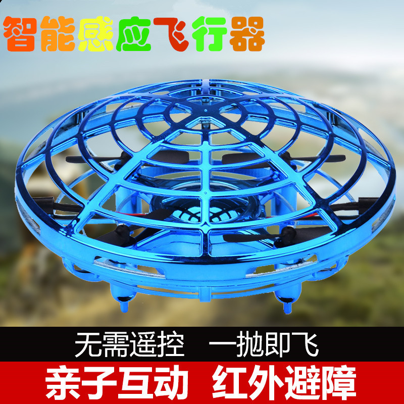 New Austrian Induction Vehicle Children Mini Unmanned Aerial Vehicle Suspension Remote Control Aircraft Intelligent Obstacle Avo