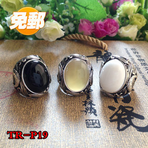 Image 4 - Best selling new mens silver ring 925 Sterling Silver Ring  set with natural stones silver ring for men  Thai silver Man's ring