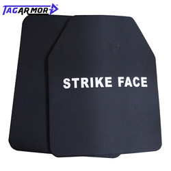 2 pièces/lot niveau NIJ III AK47 gilet pare-balles plaque d'acier armure de corps tireur coupe plaque