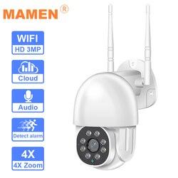 1080P PTZ Wifi IP Camera Outdoor 4X Digital Zoom AI Human Detect Wireless Camera H.265 P2P ONVIF Audio 3MP Security CCTV Camera