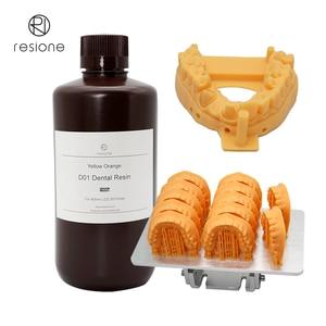 RESIONE D01 Dental Model Resin 3D Print Resin for 405nm UV Resin anycubic photon phrozen elegoo longer nova3d resin 3D Printer(China)