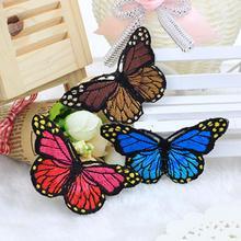 10 шт./компл. Многоцветный Бабочка уникального дизайна с аппликацией и вышивкой платье патч наклейки Diy Декор для одежды аксессуары для одежды