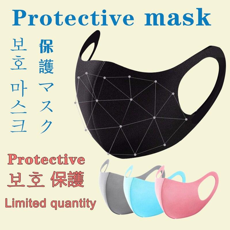 2019 Professional Ventilation PM2.5 Cotton Adult Unisex Women Face Mask 3D Defensive Mascarilla Mouth-muffle Respirator Masks
