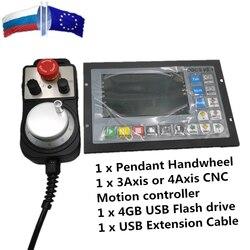 Автономный контроллер движения DDCSV3.1, автономный, 100 импульсов, MPG Маховик, аварийная остановки для ЧПУ гравировального станка