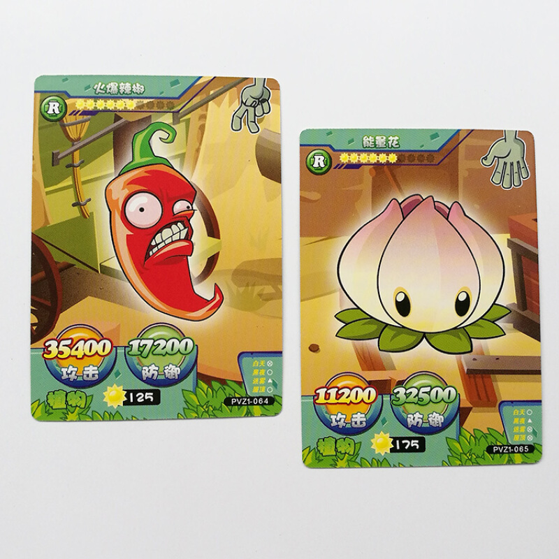 240pcs/set Plants Vs Zombies Big Wave Beach Cards Plants Zombies Platinum Collect Card Pea Shooter Sunflower Trade Card Kid Toy 5
