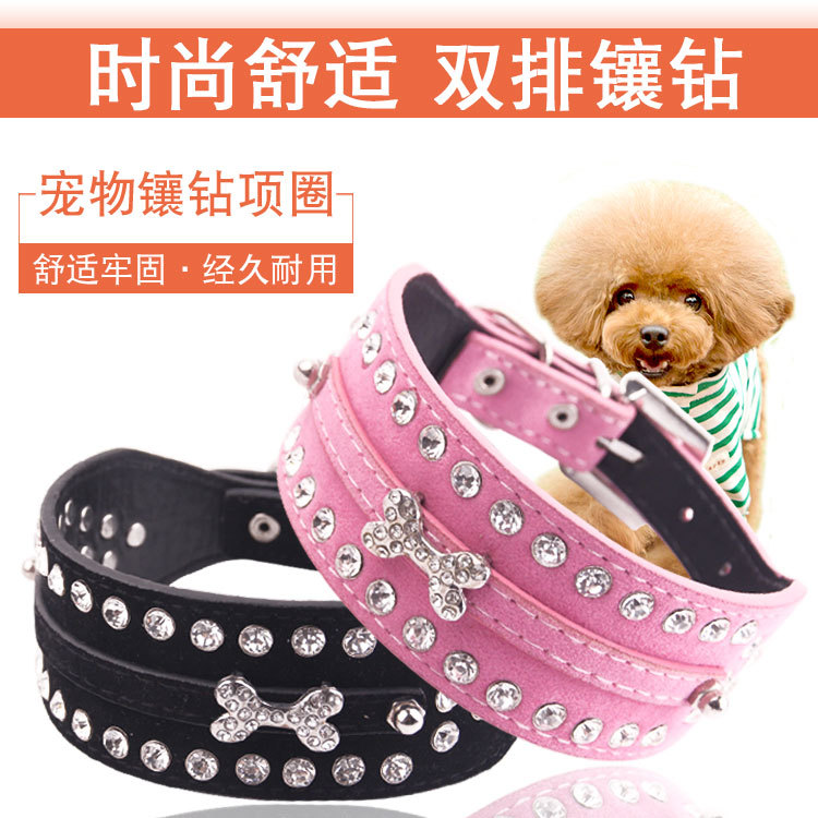 Pet Dog Neck Ring Dog Neck Ring Nobility Man-made Diamond Pet Bandana Collar Dog Chain Dog Traction Neck Ring