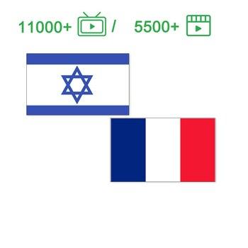 France IPTV M3U IPTV 10000+ for m3u box smart tv Israel iptv M3U code sports magnum iptv m3u subscription france brazil canada usa indian iptv 1 year turkish european sports iptv free code reseller panel
