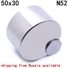 Неодимовый магнит, мощный круглый редкоземельный магнит N52, 50х30 мм