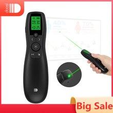 Wireless Presenter, Doosl Wiederaufladbare Grün Pointer Laser mit LED Display 2,4 GHz Powerpoint Präsentation Fernbedienung