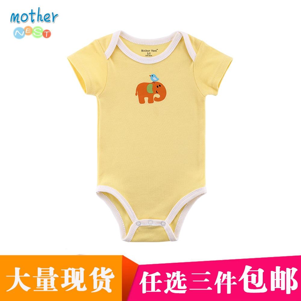Optional Yellow Baby Elephant Short Sleeved Kazakhstan Newborn BABY'S Jumpsuit Pure Cotton Cartoon Embroidered