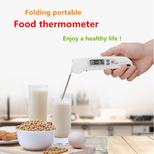 Digital Folding Food Thermometer High-precision Probe Thermometer For Measuring Milk, Water,Oil,Meat Temperature Kitchen Tools