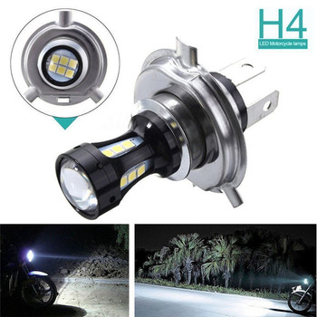 1PCS H4 28W Motorcycle 3030 LED Hi-Lo Beam Headlight Light Lamp Bulb DC 12-24V Motorcycle Front Fog Headlight Bulbs Accessories 12v 24v relay harness control cable for h4 hi lo hid bulbs wiring controller