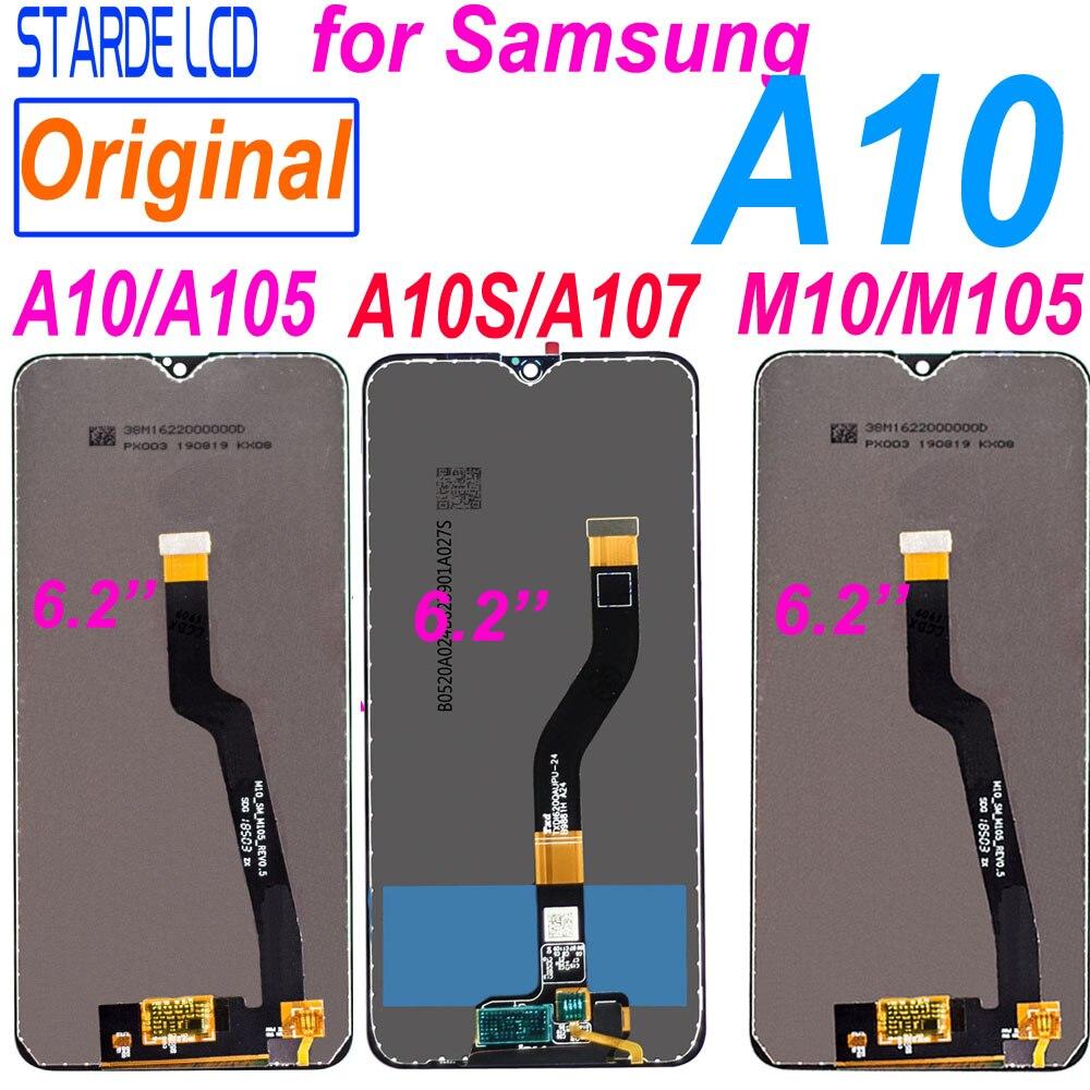 Сменный ЖК экран для samsung galaxy a10 a105 a10s 2019 a107