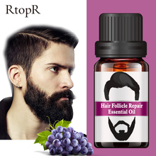 RtopR Hair Follicle Repair Oil Men Styling Moustache Oil Hair Growth Of Beard Bo