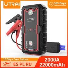 UTRAI 22000mAh/16000mah Auto Starthilfe Power pack Tragbare Auto Batterie Booster Ladegerät 12V Ausgangs Gerät diesel Auto Starter