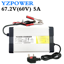 YZPOWER 67.2V 5A Lithium Battery Charger for 60V Li ion Polymer Scooter With CE ROHS 100V   240V AC