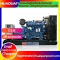 Kommerziellen generatoren niedrigen preis hohe qualität 250kva magnetische generator set