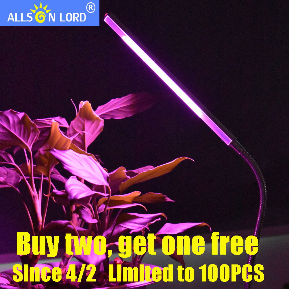 USB flexible con clip LED Plant Grow Lamp para plantas Vegs Sistema hidropónico Grow / Bloom + un adaptador 2 colores