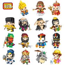 LOZ My Neighbor Totoro Dragon Ball Super Saiyan Three Kingdoms Zombies King Bruce Lee Animal Pet Mini Blocks Building Toy no Box