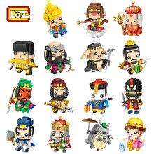 Loz Mijn Neighbor Totoro Dragon Ball Super Saiyan Drie Koninkrijken Zombies Koning Bruce Lee Dier Huisdier Mini Bouwstenen Toy geen Doos